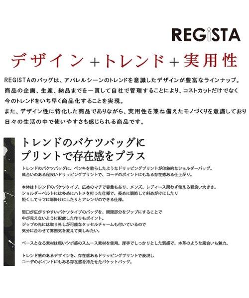 REGiSTA(レジスタ)/ドリッピングペイントバケツバッグ/551_img02