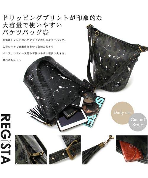 REGiSTA(レジスタ)/ドリッピングペイントバケツバッグ/551_img16