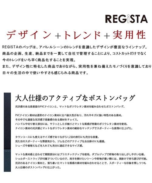 REGiSTA(レジスタ)/PVCナイロンマットポリウレタンコンビボストンバッグ/553_img04