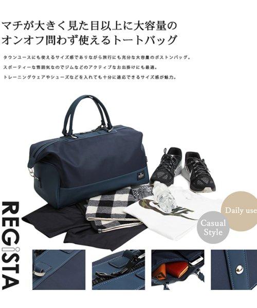 REGiSTA(レジスタ)/PVCナイロンマットポリウレタンコンビボストンバッグ/553_img18