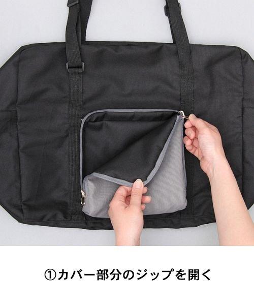 REGiSTA(レジスタ)/【大容量】ナイロンパッカブル(折りたたみ)ボストンバッグ/旅行バッグ/570_img27