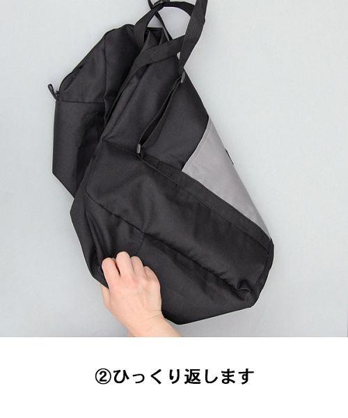 REGiSTA(レジスタ)/【大容量】ナイロンパッカブル(折りたたみ)ボストンバッグ/旅行バッグ/570_img28