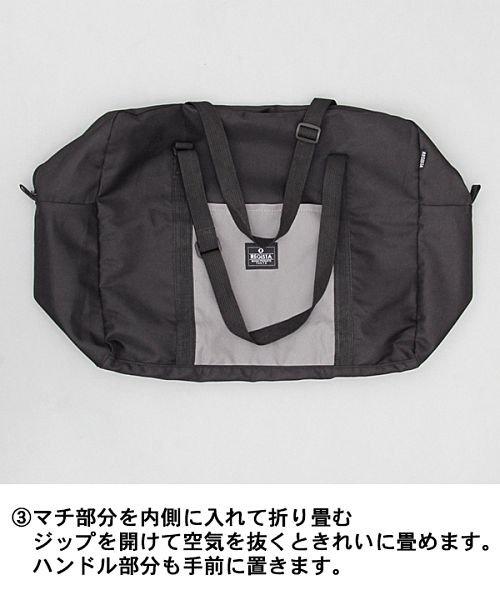 REGiSTA(レジスタ)/【大容量】ナイロンパッカブル(折りたたみ)ボストンバッグ/旅行バッグ/570_img29