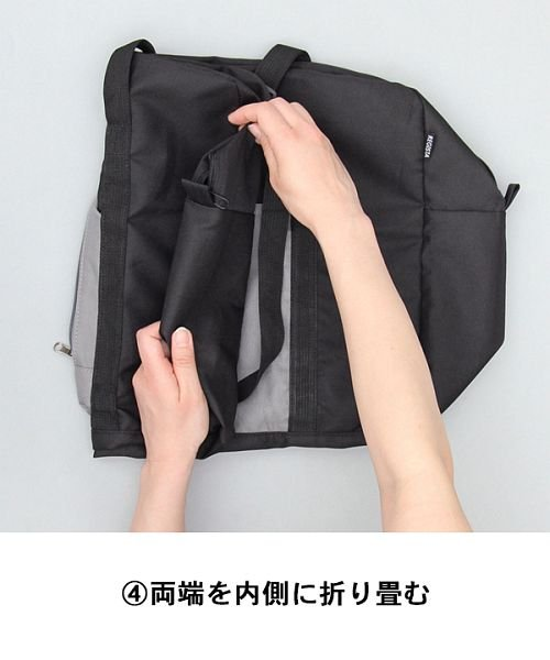 REGiSTA(レジスタ)/【大容量】ナイロンパッカブル(折りたたみ)ボストンバッグ/旅行バッグ/570_img30