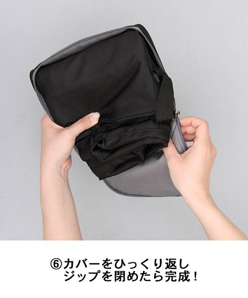 REGiSTA(レジスタ)/【大容量】ナイロンパッカブル(折りたたみ)ボストンバッグ/旅行バッグ/570_img32