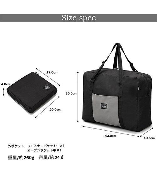REGiSTA(レジスタ)/【大容量】ナイロンパッカブル(折りたたみ)ボストンバッグ/旅行バッグ/570_img33