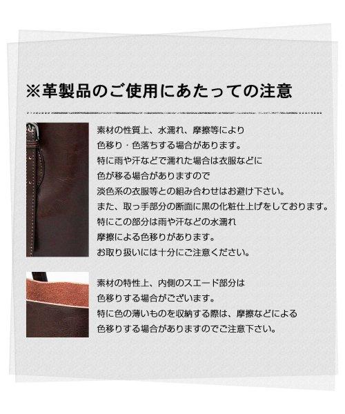 A.M.S.(エーエムエス)/スプリットレザー(牛床革)トートバッグ/レザートートバッグ/ABG-3022_img10