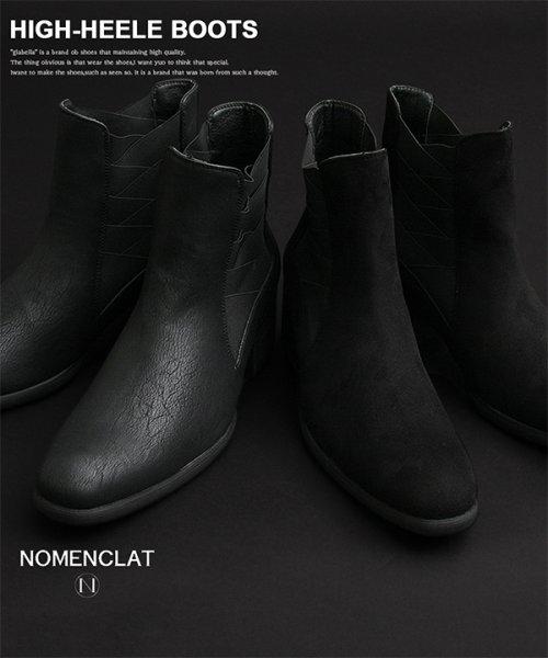 NOMENCLAT(ノーメンクラート)/デザインサイドゴアハイヒールブーツ/NCB-1002_img01