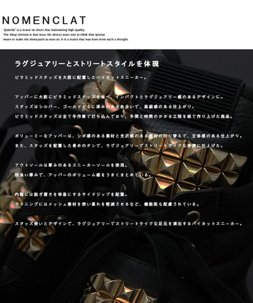NOMENCLAT(ノーメンクラート)/ピラミッドスタッズボリュームハイカットスニーカー/NCB-1011_img02