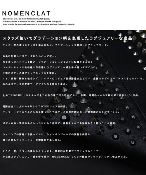 NOMENCLAT(ノーメンクラート)/グラデーションスタッズクラッチバッグ/NCBG-1013_img02