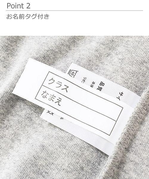 devirock(デビロック)/ガールズデザインロングTシャツカットソー/DT0037_img11