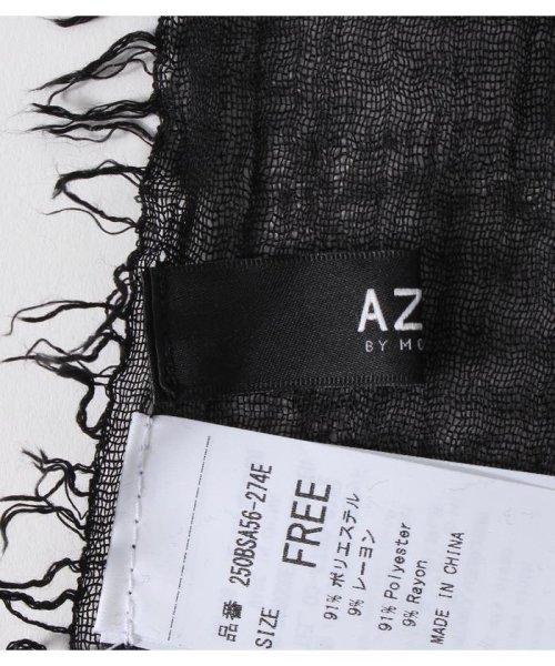 AZUL by moussy(アズールバイマウジー)/無地ライトストール/250BSA56-274E_img06