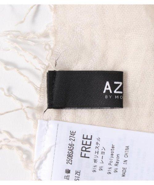 AZUL by moussy(アズールバイマウジー)/無地ライトストール/250BSA56-274E_img14