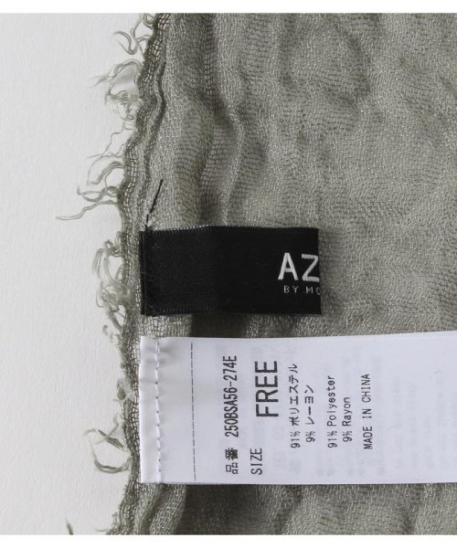 AZUL by moussy(アズールバイマウジー)/無地ライトストール/250BSA56-274E_img22