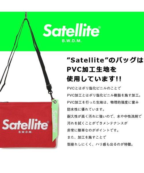 AMS SELECT(エーエムエスセレクト)/【Satellite/サテライト】BASIC SACOCHE/ベーシックサコッシュ/サコッシュ/ミニショルダー/クリアバッグ/SCD-011_img13