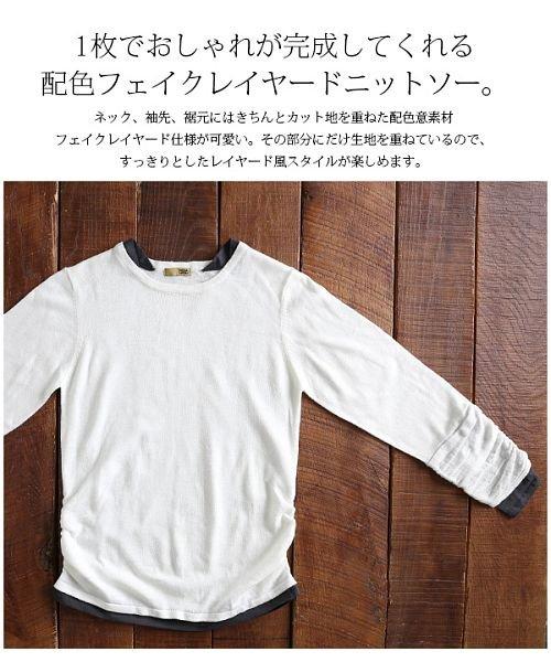and it_(アンドイット)/フェイクレイヤードくしゅくしゅシャーリングニットソー/w10283644_img19