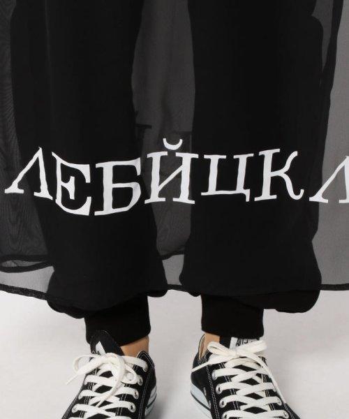 LHP(エルエイチピー)/Chica/チカ/Layered Print Pants/6016163337-60_img04