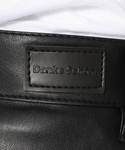 LHP(エルエイチピー)/DankeSchon/ダンケシェーン/NeoLeather Skinny Pants/6016189049-60_img06