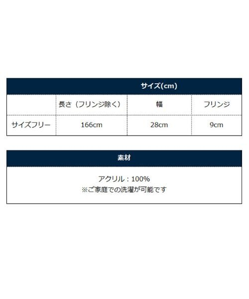 THE CASUAL(ザ カジュアル)/(アスタリスク) ASTARISK 日本製アクリルニットラッセルマフラー/sms11522_img17