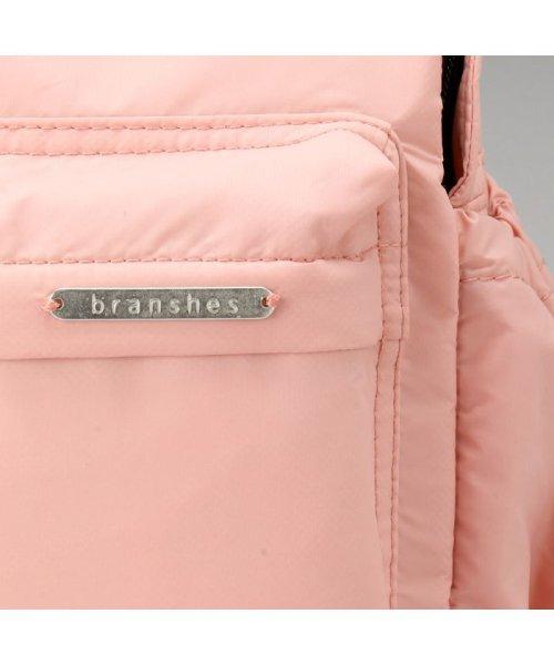 branshes(ブランシェス)/リボンリュック(M)/149171809_img10