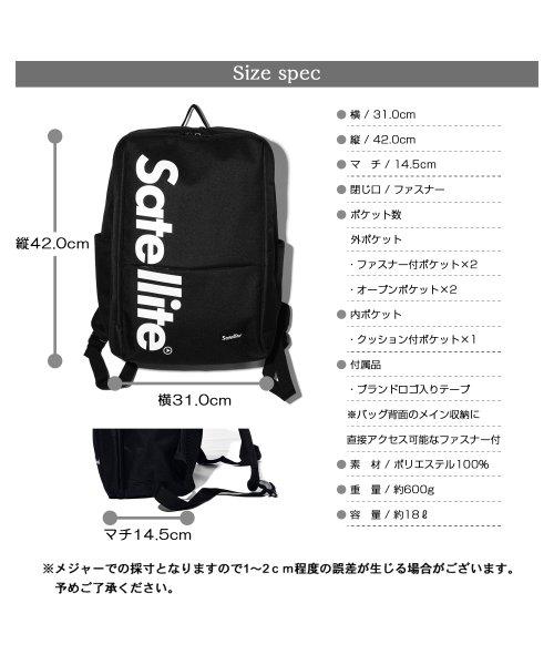 AMS SELECT(エーエムエスセレクト)/【Satellite/サテライト】PROPCUBE BACKPACK/プロップキューブバックパック/ボックス型 リュック/SCD-013_img12