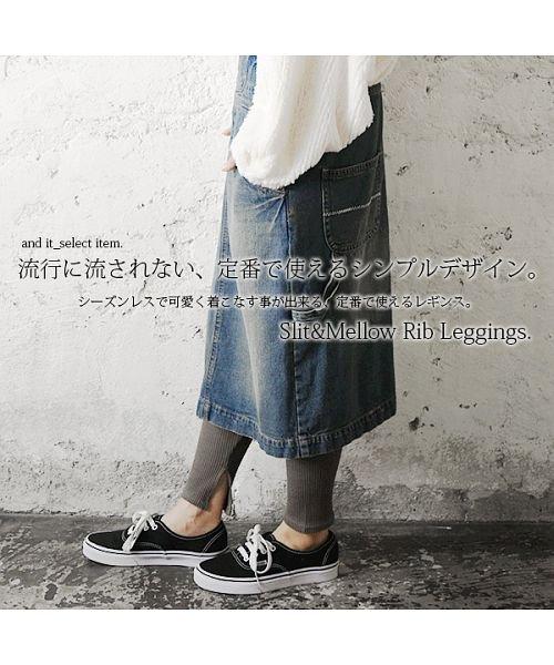 and it_(アンドイット)/選べる2TYPE!スリット&メローリブレギンス/a11094832_img03