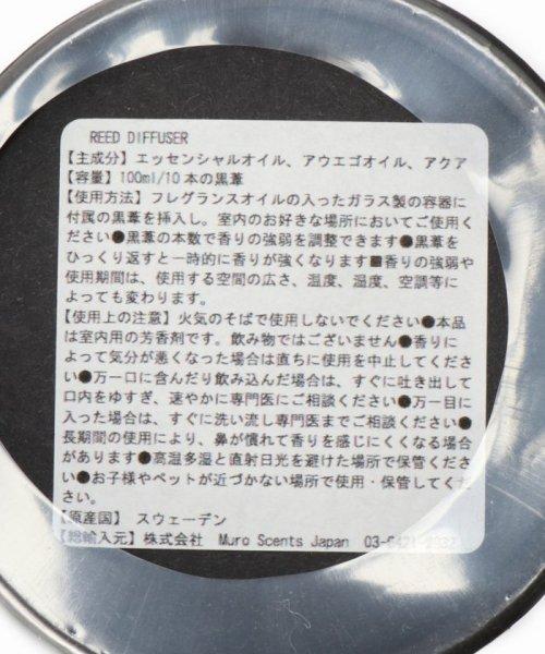 JOURNAL STANDARD(ジャーナルスタンダード)/MURO SCENTS CO/ムロセンツ: REED DIFFUSER/18090610051430_img02