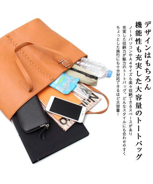 REGiSTA(レジスタ)/イントレチャートラインPUレザートートバッグ/527_img01