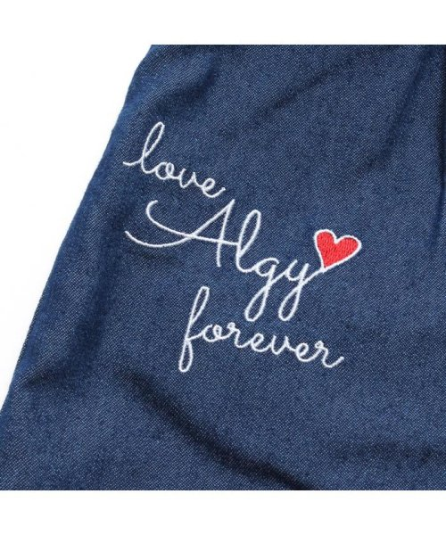 ALGY(アルジー)/タックウエストワイドパンツ/G521028_img06