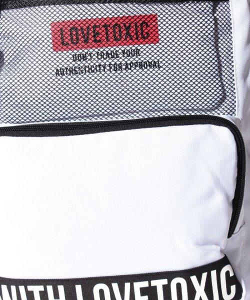 Lovetoxic(ラブトキシック)/ポーチつきメッシュポケットデイパック/8383493_img06