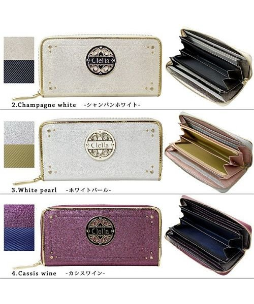 23d906552ae5 Clelia(クレリア)/長財布 レディース ラウンドファスナー 大容量 ブランド ラメ フェイクレザー