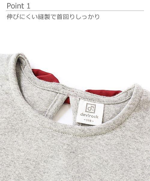 devirock(デビロック)/ガールズデザインロングTシャツカットソー/DT0037_img10