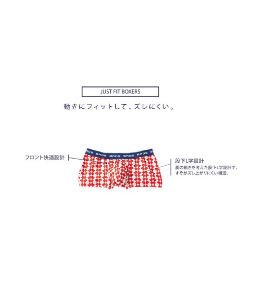 BROS(ブロス)/ブロス[BROS] JUST FIT BOXERS(M~L)/GT3603P2000_img07