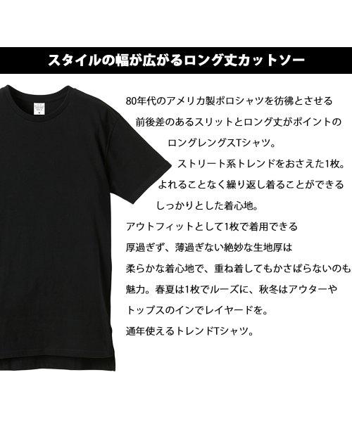 AMS SELECT(エーエムエスセレクト)/【UnitedAthle】5.6オンスロングレングスTシャツ/ロング丈/Tシャツワンピ/ロングスリットT/CAB-A003_img04