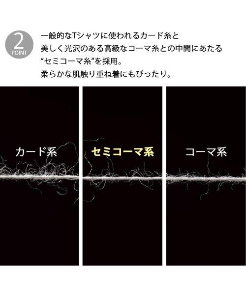 AMS SELECT(エーエムエスセレクト)/【UnitedAthle】5.6オンスロングレングスTシャツ/ロング丈/Tシャツワンピ/ロングスリットT/CAB-A003_img06
