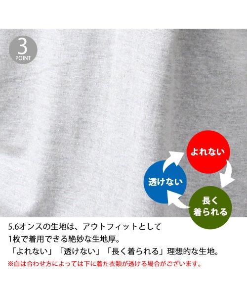AMS SELECT(エーエムエスセレクト)/【UnitedAthle】5.6オンスロングレングスTシャツ/ロング丈/Tシャツワンピ/ロングスリットT/CAB-A003_img07