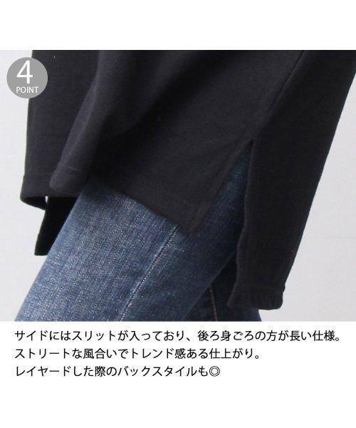 AMS SELECT(エーエムエスセレクト)/【UnitedAthle】5.6オンスロングレングスTシャツ/ロング丈/Tシャツワンピ/ロングスリットT/CAB-A003_img08