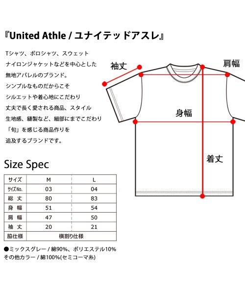 AMS SELECT(エーエムエスセレクト)/【UnitedAthle】5.6オンスロングレングスTシャツ/ロング丈/Tシャツワンピ/ロングスリットT/CAB-A003_img09