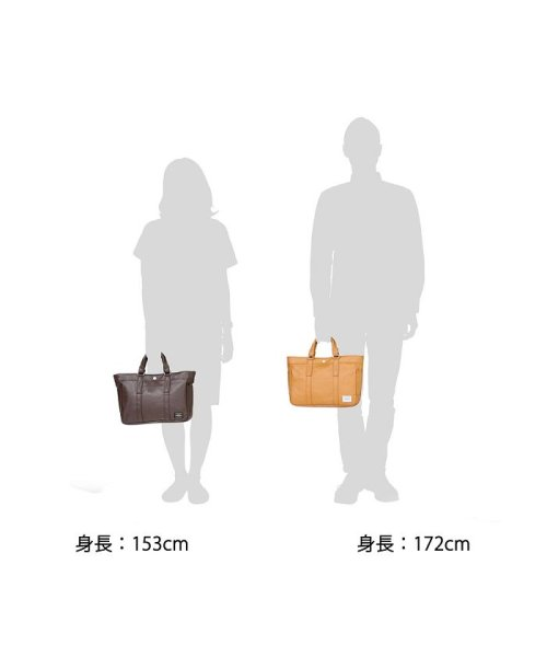 PORTER(ポーター)/吉田カバン ポーター フリースタイル PORTER FREE STYLE トートバッグ TOTE BAGS 707-07172/707-07172_img07