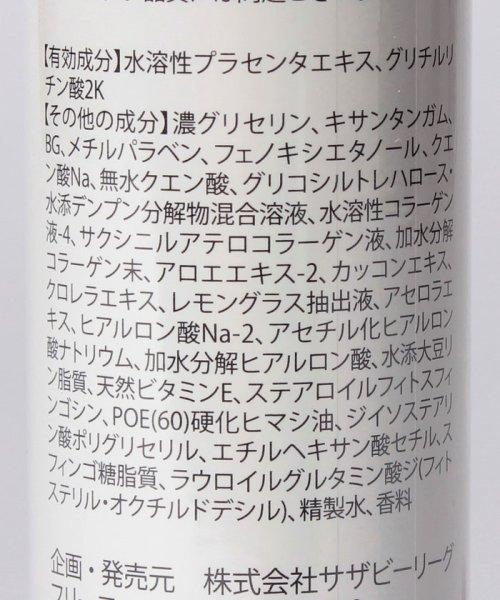 Afternoon Tea LIVING(アフタヌーンティー・リビング)/美白ボディミスト/FU1418211989_img01