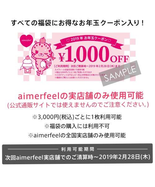 aimerfeel(エメフィール)/【2019年福袋】aimerfeel/9039_img06