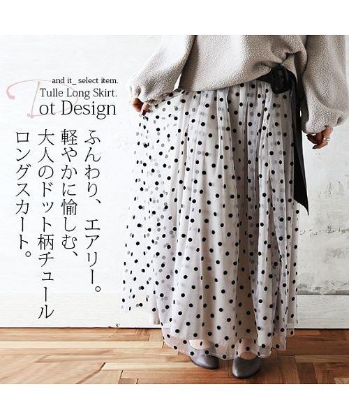 and it_(アンドイット)/ドットデザインチュールロングスカート/k10398693_img14