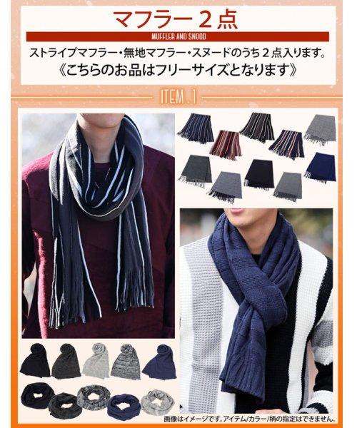 TopIsm(トップイズム)/【福袋】あったか系小物5点セット!/fuku-34_img01