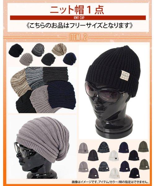 TopIsm(トップイズム)/【福袋】あったか系小物5点セット!/fuku-34_img02