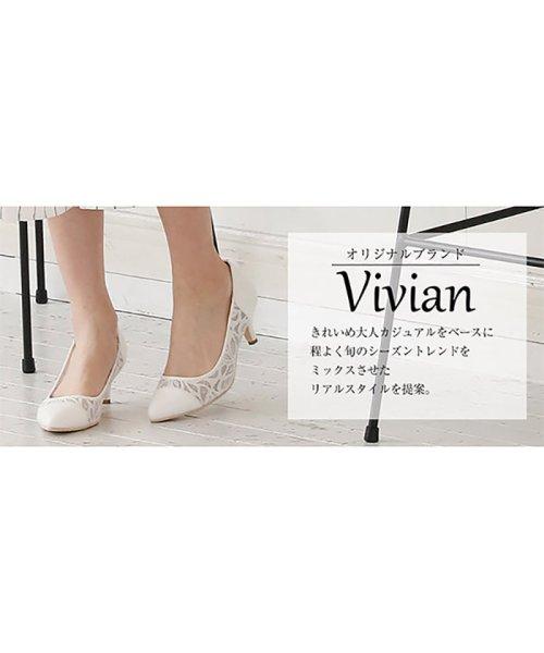 Vivian(ヴィヴィアン)/ポインテッドトゥ5.5cmキレイめパンプス/V3680SPI_img19