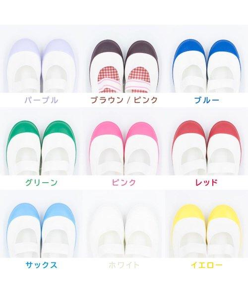 moonstar(ムーンスター)/バイオアルファS 上履き ムーンスター/BIOALPHAS-SS_img02