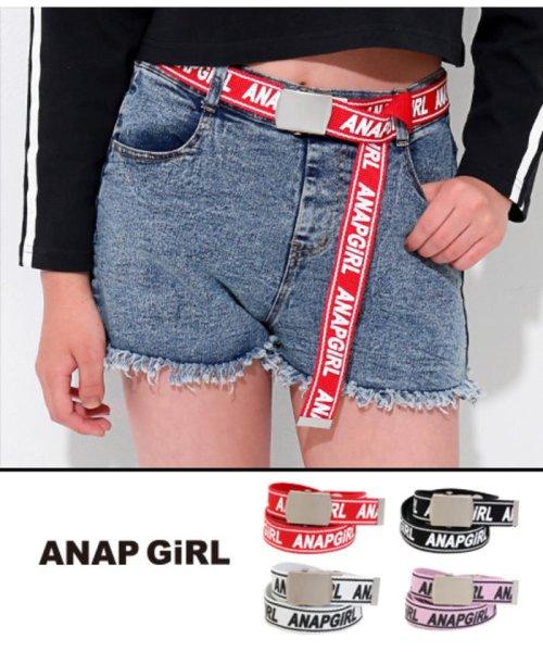 ANAP GiRL(アナップガール)/ロゴラインガチャベルト/2009200003_img01