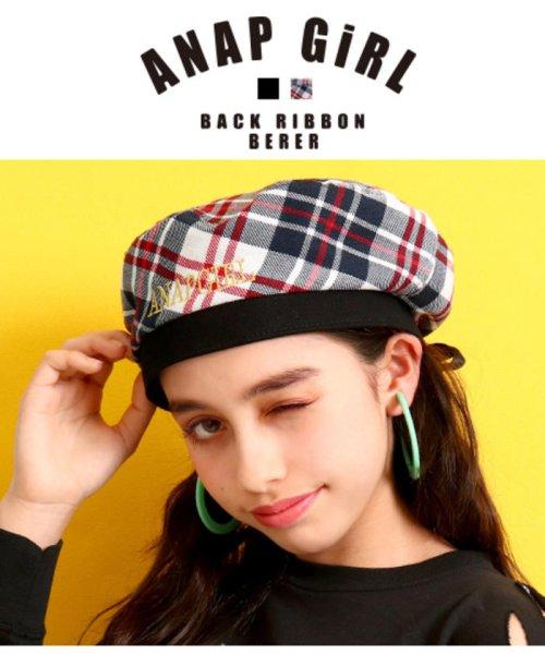 ANAP GiRL(アナップガール)/後ろリボンベレー帽/2009300004_img01