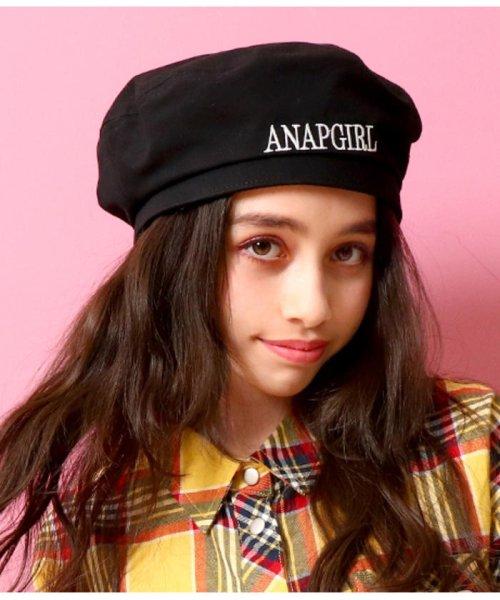 ANAP GiRL(アナップガール)/後ろリボンベレー帽/2009300004_img02