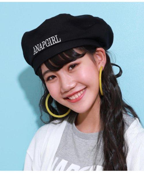 ANAP GiRL(アナップガール)/後ろリボンベレー帽/2009300004_img06
